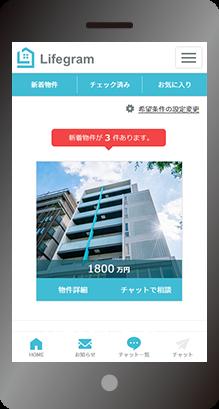 マイページ画面イメージ