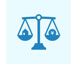 3.物件の現在の適正価格がわかる
